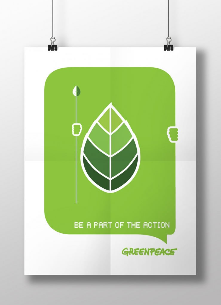 GREENPEACE COMPETITION