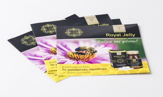 ROYAL JELLY TABLETS