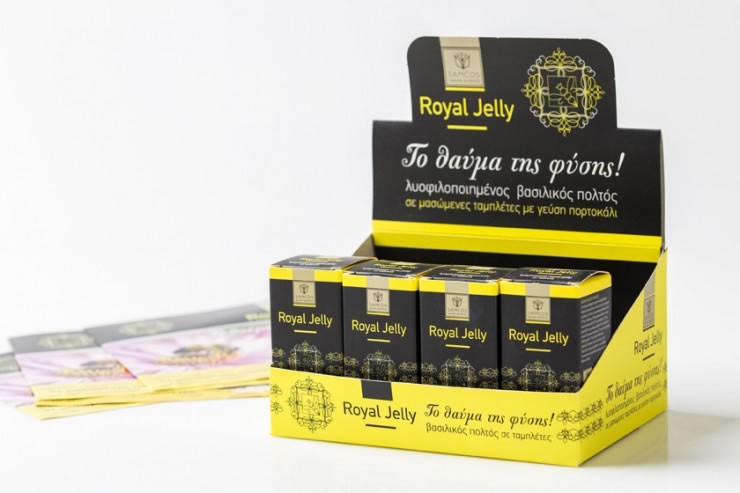 SAMCOS ROYAL JELLY TABLETS