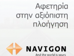 Navigon. Internet banner
